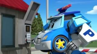 Робокар Поли - Приключение друзей - Это не мой подарок (Мультфильм 17)
