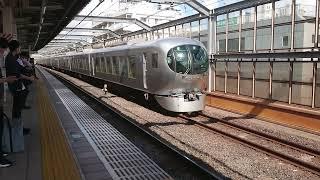 【西武001系】 特急ちちぶ 中村橋通過