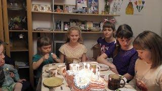 Суперский день рождения ДАРИНЫ! //12 лет//14.03.2018.