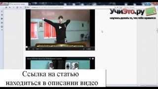 Как научиться танцевать лезгинку дома