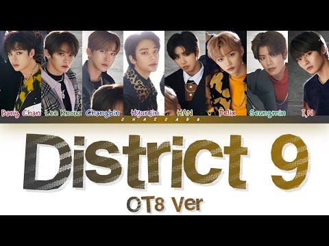 เนื้อเพลงdistrict 9