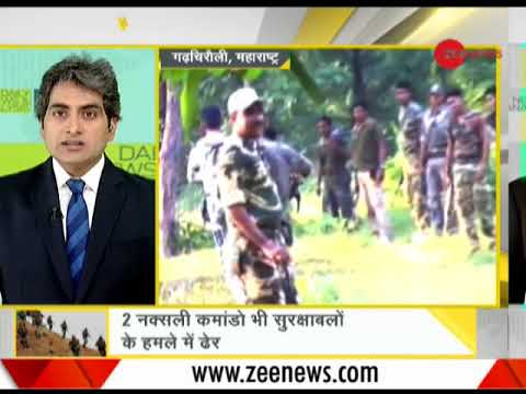 DNA: 16 naxalites killed in Gadchiroli, Maharashtra in joint operation by Security Forces