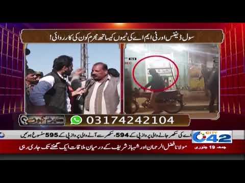 Crackdown against Illegal Petrol Pumps in City | Mujrim Kon? | 19 Jan 2018 | City 42