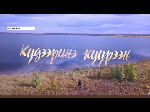 НВК «Саха» ханаалга саҥа «Күдээринэ күүрээн» сериал саҕаланна