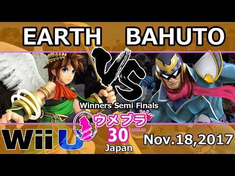 ウメブラ30 WinnersSemiFinals : bAhuto vs Earth / UMEBURA30 スマブラWiiU 大会