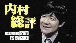 2013年1月7日放送 旅人:近藤春菜(ハリセンボン)、森カンナ. 2...