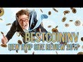 BESTCOININV HYIP REVIEW – PAYING 7% TO 12% DAILY **BITCOIN INVESTMENT SITE 2017 PAYING PROOF**