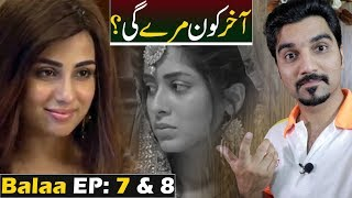 Balaa Episode 7 & 8 | Teaser Promo Review | ARY Digital Drama #MRNOMAN