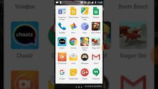 Как сделать скриншот на Android на телефоне