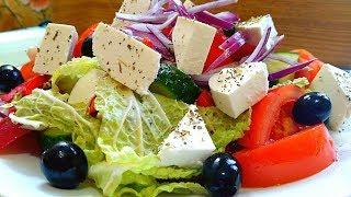 Greek Salad / ГРЕЧЕСКИЙ САЛАТ с пекинкой / Простой Рецепт
