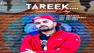 Tareek | (Full Song) | Inder Batth | New Punjabi Songs 2018 | Latest Punjabi Songs 2018