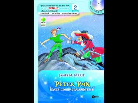Peter Pan ปีเตอร์ แพนแห่งดินแดนมหัศจรรย์ +CD