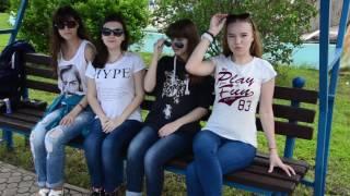 Выпускной клип 11-В Выпуск 2016