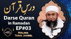 Molana Tariq Jameel Latest Bayan 18 April 2021 Darse Quran in Ramadan Episode 3 Ramzan Bayan