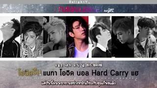 [KARAOKE-THAISUB] GOT7 - HARD CARRY (하드캐리)