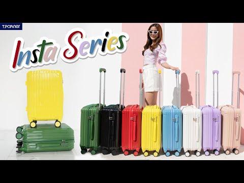 Insta Series กระเป๋าเดินทางสีสันสดใสสุดน่ารัก น้ำหนักเบา ดีไซน์สวยสะดุดตา