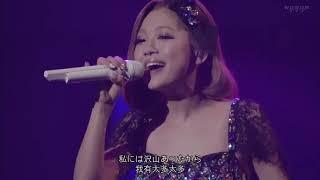 中日双语字幕(Bilingual subtitles: CHN & JPN)