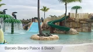 Осмотр отелей Barcelo Bavaro Palace и Beach в Доминикане