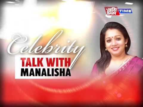 Pratidin Time: Celebrity Talk with Manalisha (Aman Verma)