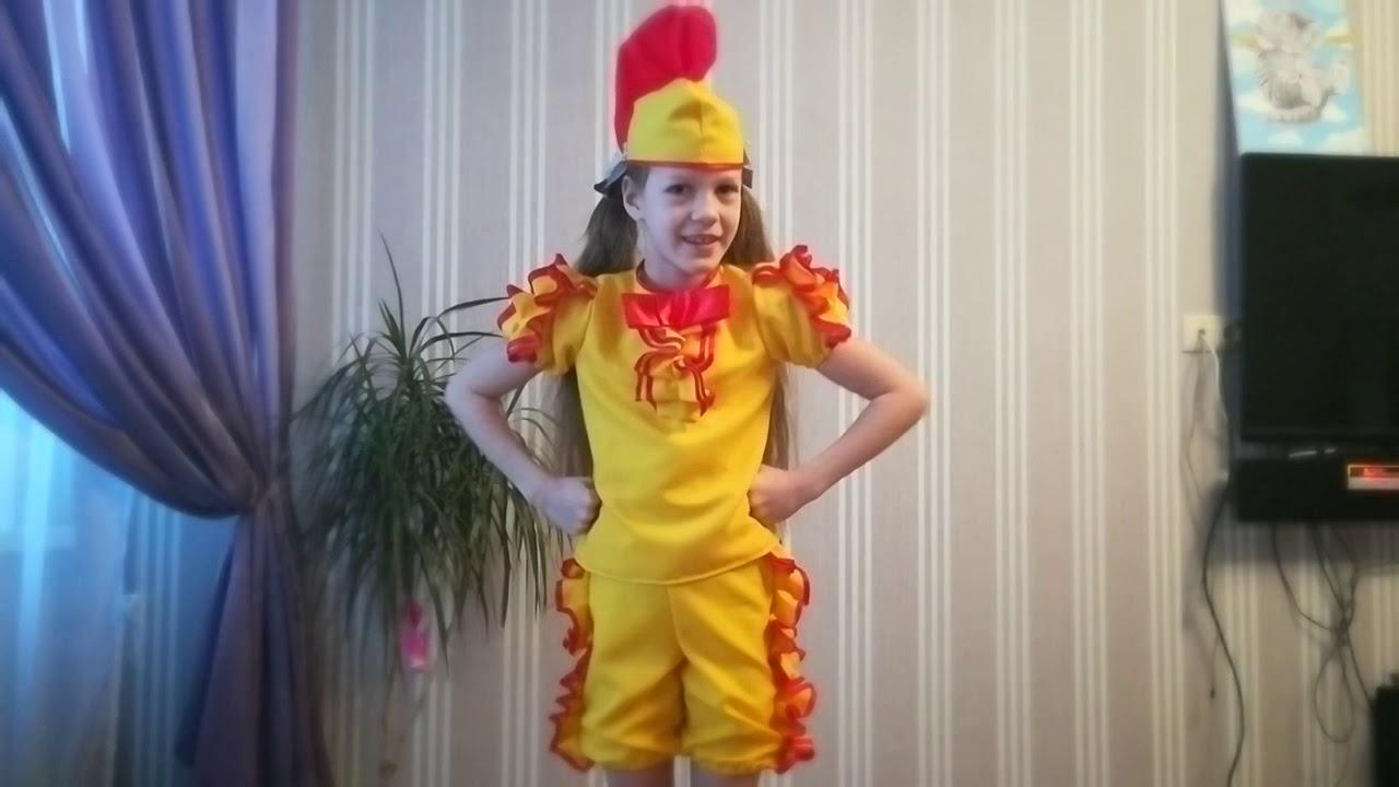 Как сделать костюм цыпленка фото 357