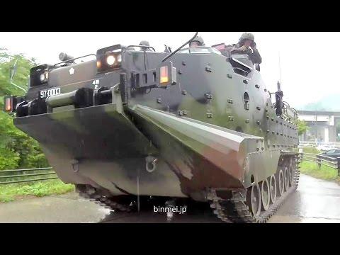 水陸両用車AAV7が玖珠の戦車道を下山 - 陸上自衛隊 JGSDF, Assault Amphibious Vehicle AAV7