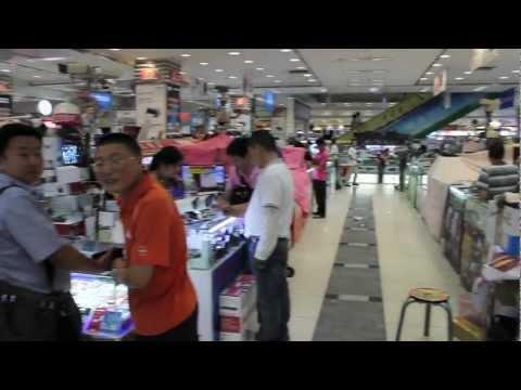 Zhongguancun Electronic Market Beijing