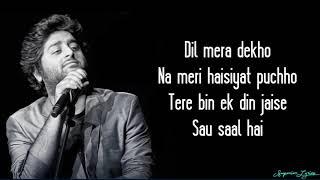 KHAIRIYAT (Happy) - Chhichhore (Lyrics) | Arijit Singh | Pritam