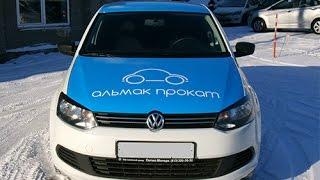 Прокат авто • Аренда автомобиля в СПб без водителя •  Арендовать машину в Альмак Прокат