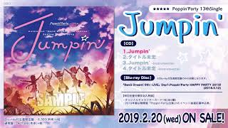 【試聴動画】poppin39party 13th single「jumpin39」 220発売