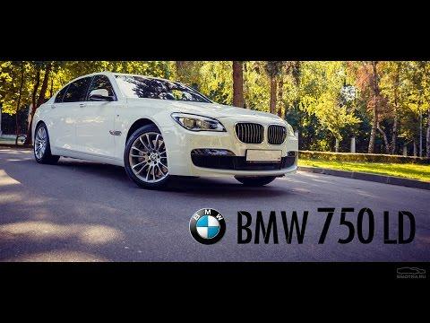 Тест-драйв от Давидыча. BMW 750LD.  Перезалито.
