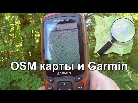 Как закачать карту в навигатор garmin