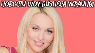 Оля Полякова рассказала, почему перестала навещать маму. Новости шоу-бизнеса Украины.