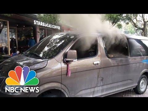 Blazing Minivan Plows Into Pedestrians Near Starbucks In Shanghai | NBC News