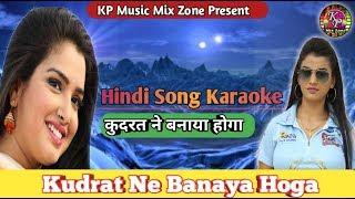 Kudarat Ne banaya hoga Hindi Song Karaoke Track Music By: DJ SK [Delhi]