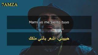 Nicky Jam -  El Amante 💖 مترجمة عربي