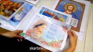 видео вышивка бисером купить киев