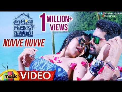 Nuvve Nuvve Full Video Song | Chikati Gadilo Chithakotudu Songs | Santhosh P Jayakumar | Mango Music