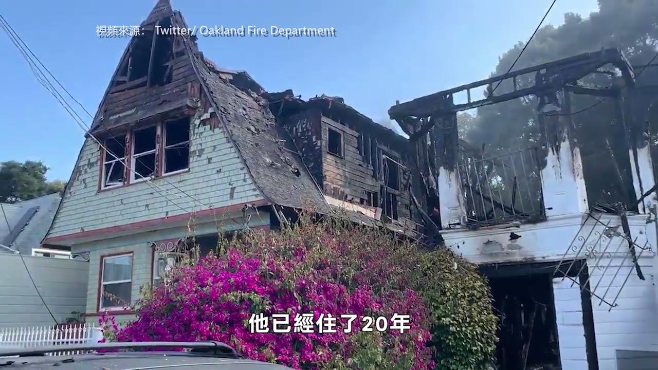 【天下新聞】屋崙市: 空置獨立屋發生火警 一連三棟房屋被燒毀