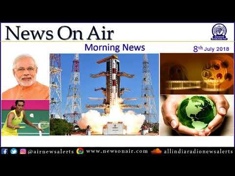 English Morning News 8 july