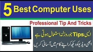 top 5 tips and tricks for computer user in urdu hindi || Windows 7, 8, 10