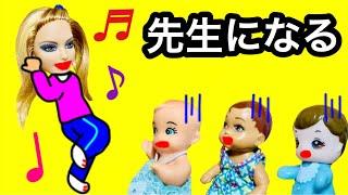 リンダが保育園の先生【前編】ピアノやおえかきや赤ちゃん皆でダンス★ thumbnail