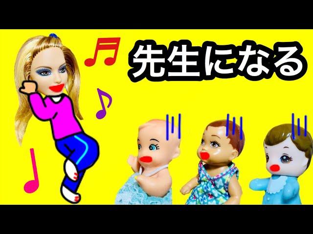 リンダが保育園の先生【前編】ピアノやおえかきや赤ちゃん皆でダンス★