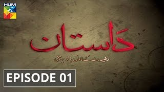 Dastaan Episode #01 HUM TV Drama