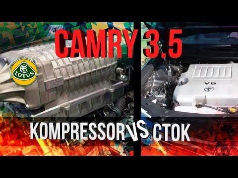 CAMRY 3.5 Kompressor ПРОТИВ 3.5 Сток. Новый ВЕДУЩИЙ, МОСКВА