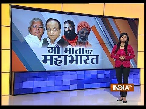'Ready to Kill, Get Killed' to Save Cows says Sakshi Maharaj over Dadri Lynching - India TV
