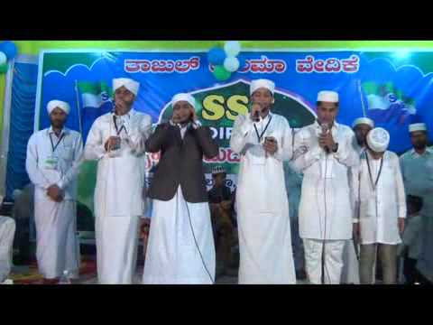 New Latest Islamic Burdha Song,SSF Thajul Ulama Anusmaranam Burdha Majlis