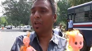 DCW Protest at Rajnath Singh's Residence Demanding the rapist should get punished