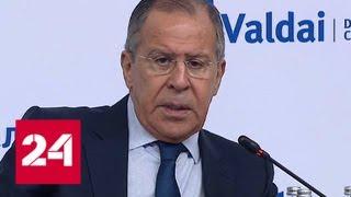 Лавров призвал США не играть с огнем в Сирии - Россия 24