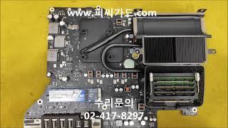 아이맥2012년 27인치 SSD추가장착 아이맥사설수리 …