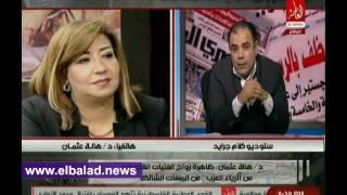 هالة عثمان: الزواج العرفي «زنا مقنن».. فيديو